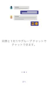 desc1_iphone