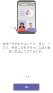 desc3_iphone