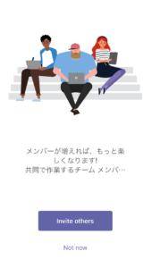 invite_iphone