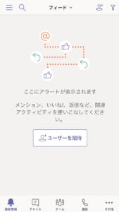 main_iphone