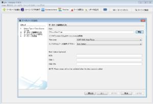 imgファイル指定