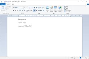 復元ファイル