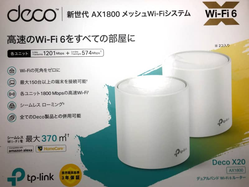 AX1800 Deco X20