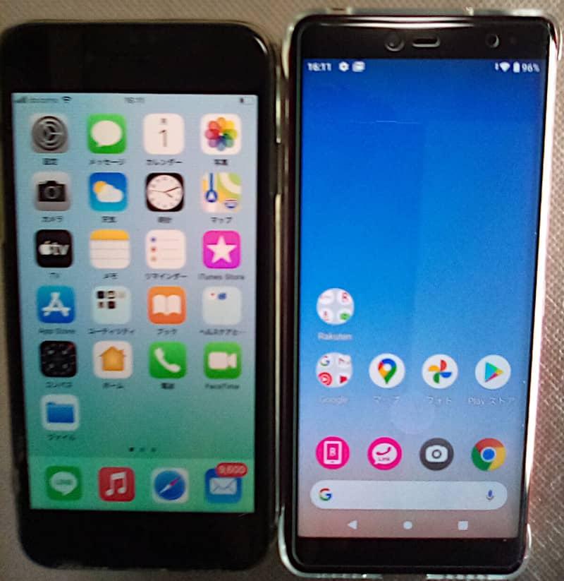 左:iPhone 8 右:Rakuten Hand