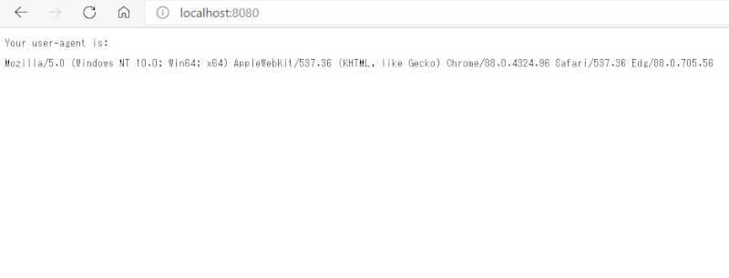 webserverアクセス