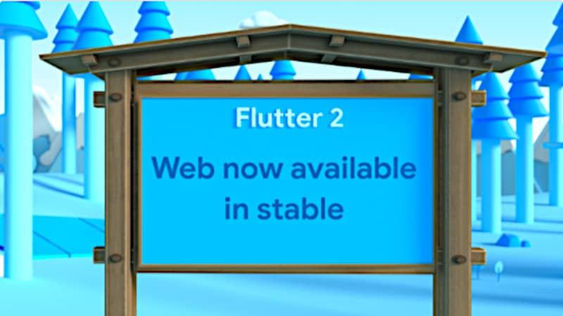 Flutter2でモバイルアプリ開発