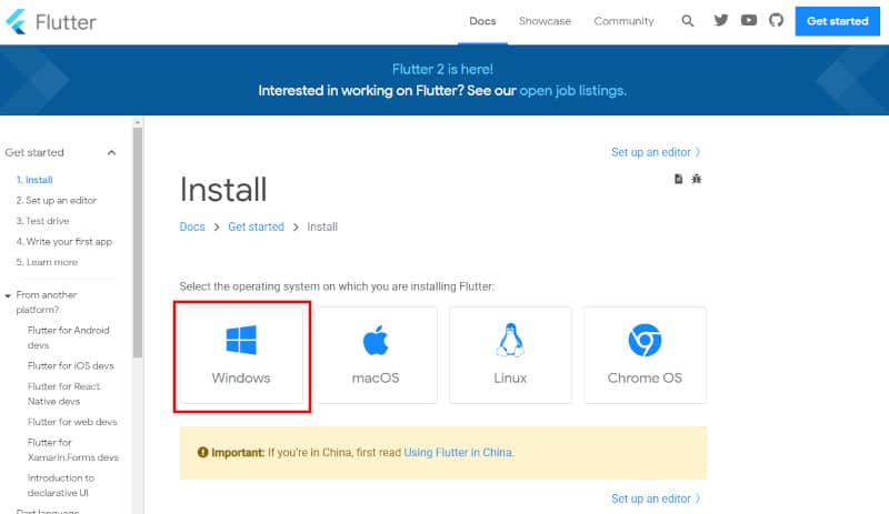 Windowsモジュール選択